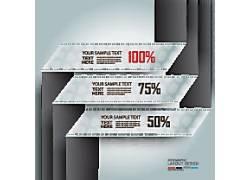 黑色的线条商务图表