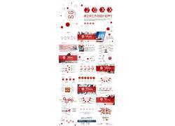 红色微立体工作总结计划ppt模板