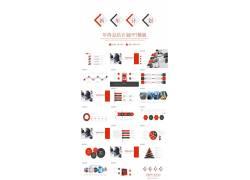 红黑简洁新年工作计划ppt模板