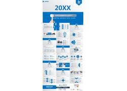 蓝色动态手势背景的新年工作计划ppt模板