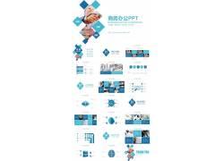 蓝色简洁新年工作计划ppt模板
