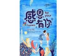 教师节海报模板 (91)