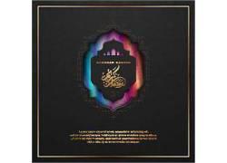 清真寺彩色的光芒开斋节