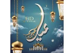 悬挂灯笼蓝色天空清真寺开斋节