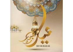 金色的灯笼花纹清真寺开斋节