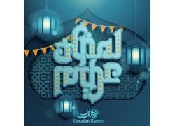 蓝色的字母清真寺开斋节