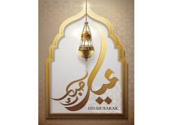 金色花纹清真寺吊灯开斋节