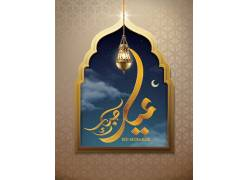 金色的花纹清真寺吊灯开斋节