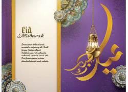 金色的灯笼紫色的花纹开斋节
