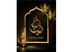 金色的吊灯清真寺开斋节