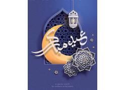 蓝色的清真寺花纹灯笼开斋节