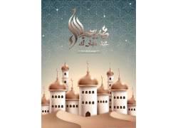 粉色的回文清真寺开斋节