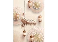 粉色的花纹灯笼回文开斋节