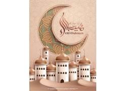 白色的清真寺月亮花纹开斋节