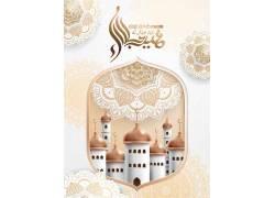 金色的花纹回文清真寺开斋节