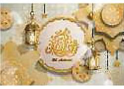 金色的花纹灯笼开斋节