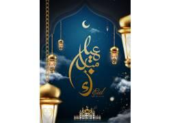 金色的灯笼清真寺蓝色星月开斋节