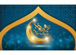 金色的边框清真寺月亮回文开斋节