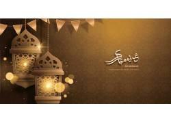 金色的花纹灯笼回文彩旗开斋节