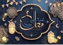 金色的花纹清真寺灯笼星月开斋节