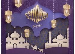 白色的清真寺灯笼花纹开斋节