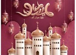 白色的清真寺红色的灯笼红色花纹开斋节