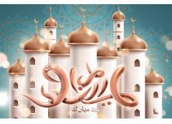 白色的清真寺蓝色花纹开斋节