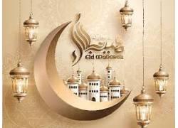 清真寺月亮灯笼花纹开斋节