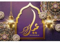 金色的灯笼花纹紫色清真寺开斋节