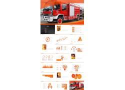 消防安全知识讲座ppt课件模板