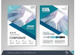 企业文化画册图片
