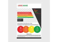 创意企业画册图片