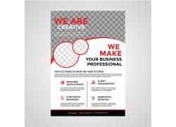宣传企业画册图片