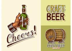 手绘 英文字母 啤酒葡萄酒饮料瓶 矢量 素材