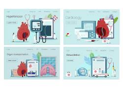 医院 矢量丝带心脏设计素材图片