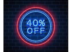 电子科技 40% 黑背景素材