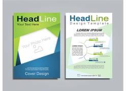 创意设计企业画册素材动线感条