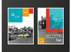 重工企业画册模板素材公司画册