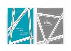 彩条商务手册素材广告设计画册