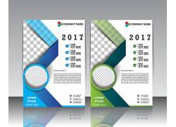 蓝色绿色创意时尚动感企业画册