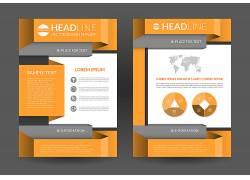 黄色创意时尚风格企业画册设计