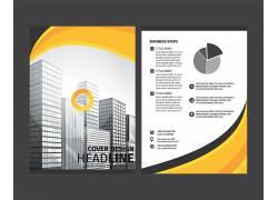 黄色创意商务画册图片