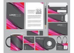 桃红色灰色创意商务企业vi设计