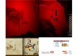 中国文化powerpoint模板图片