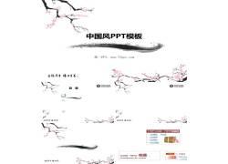 清新淡雅中国风PPT模板设计图片