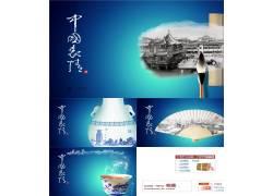 中国表情中国风ppt模板图片