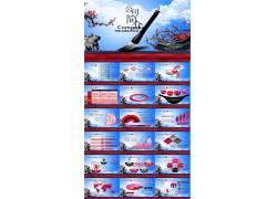中国风公司简介ppt模板图片