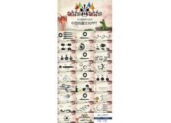 京剧脸谱背景的中国戏曲文化ppt模板图片