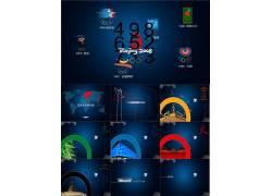 优秀的中国风奥运主题ppt模板下载图片