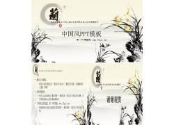 兰花背景中国风幻灯片模板图片